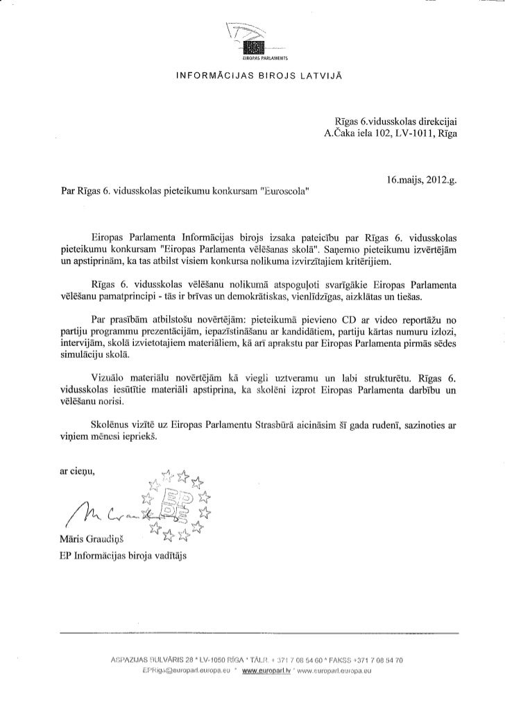 Eiroscola uzaicinājums