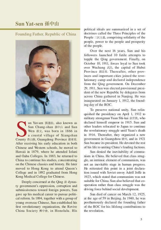 Sun Yat-sen 孫中山                                                           political ideals are summarized in a set of     ...