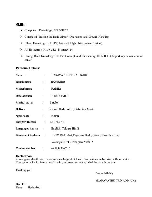 sample resume computer skills
