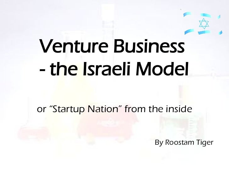"""Venture Business- the Israeli Modelor """"Startup Nation"""" from the inside                          By Roostam Tiger"""