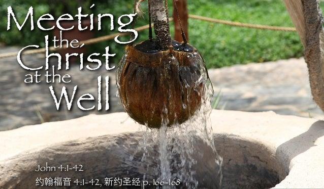 Meeting Christat the Well John 4:1-42 约 福音 4:1-42, 新约圣经 p. 166-168 the