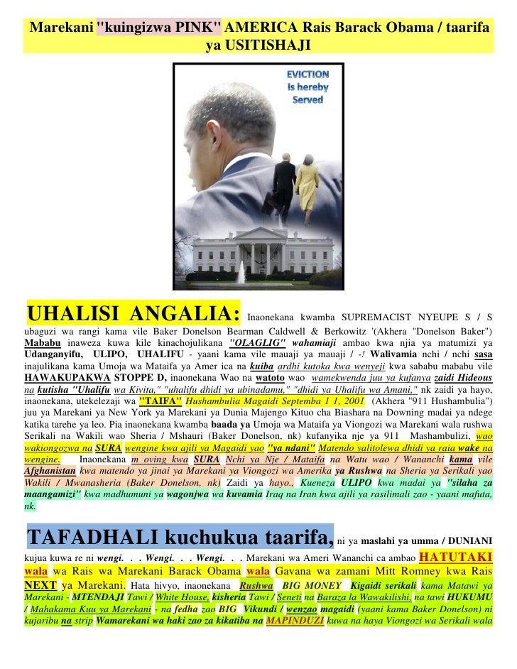 """Marekani """"kuingizwa PINK"""" AMERICA Rais Barack Obama / taarifa                        ya USITISHAJIUHALISI ANGALIA:        ..."""
