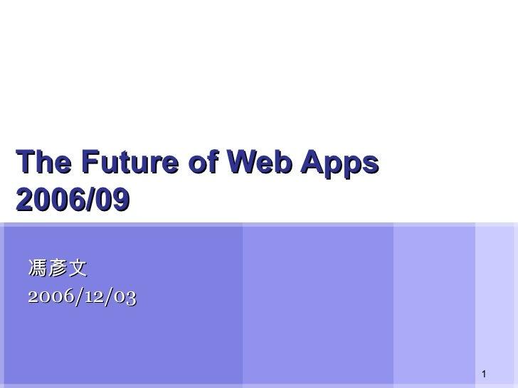 061203_futurewebapps_tempo