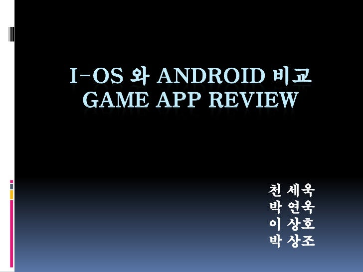 IOS vs ANDROID & Game App Review