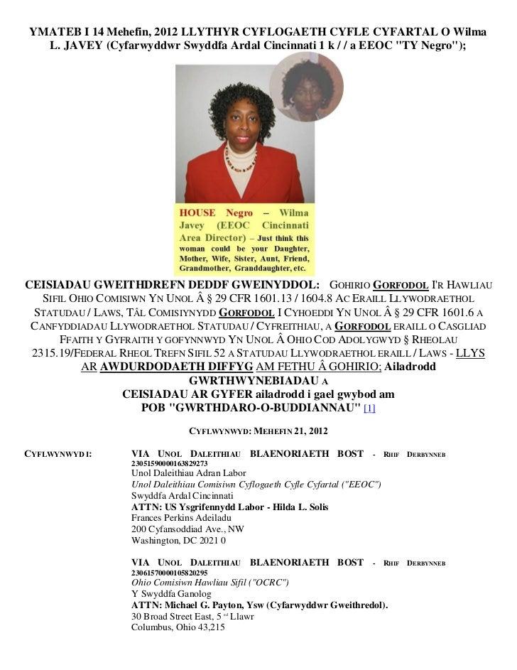 YMATEB I 14 Mehefin, 2012 LLYTHYR CYFLOGAETH CYFLE CYFARTAL O Wilma  L. JAVEY (Cyfarwyddwr Swyddfa Ardal Cincinnati 1 k / ...