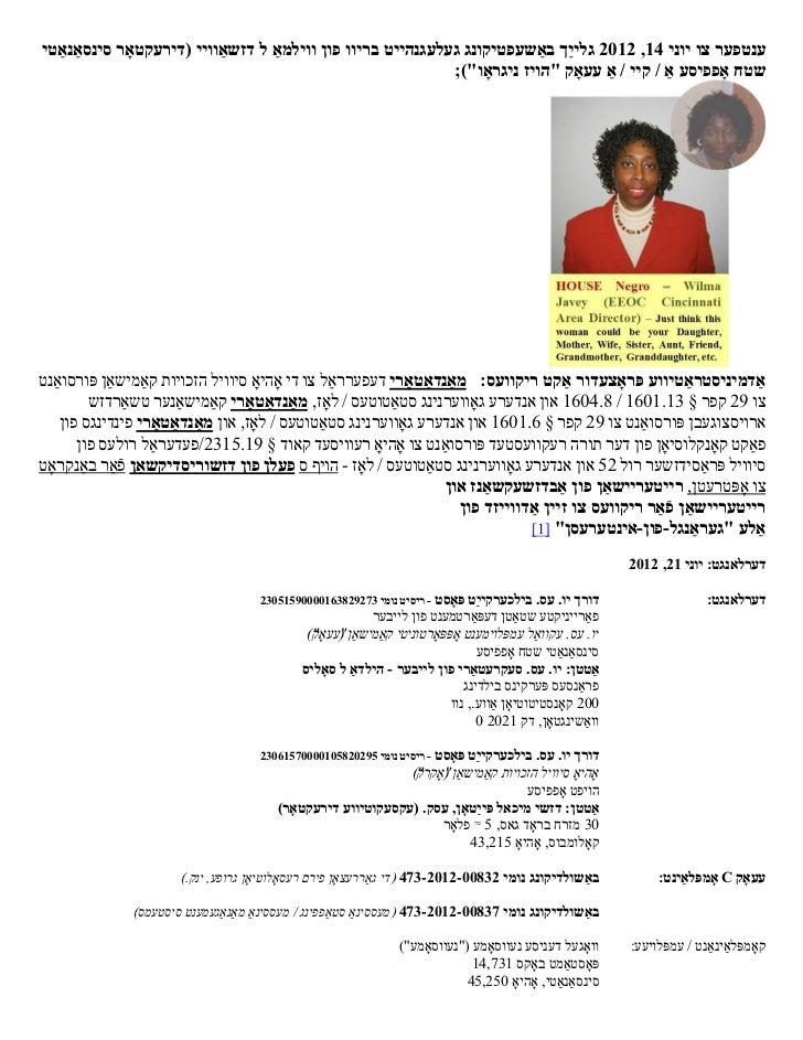 062112 yiddish (eeoc response)