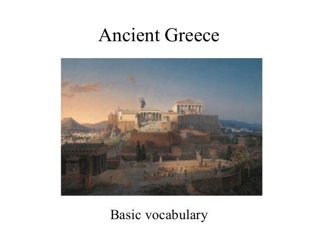 Ancient Greece: basic vocabulary