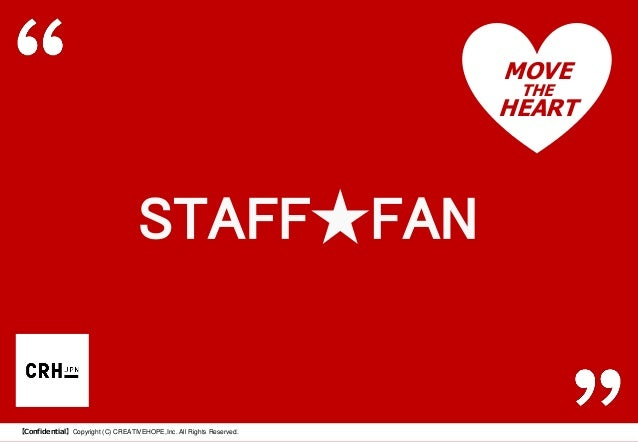 MOVE THE  HEART  STAFF★FAN  【Confidential】Copyright (C) CREATIVEHOPE,Inc. All Rights Reserved.