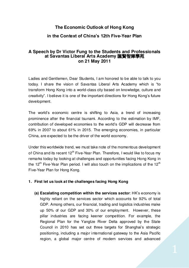 Victor Fung's Comment of China 12th Five Year Plan