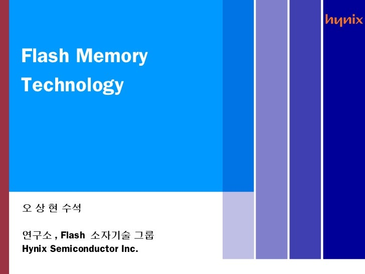 flash memory, inc. essay Flash memory offers potential for compact storage solution  intel corp and advanced micro devices inc guaranteed earlier flash-memory systems.
