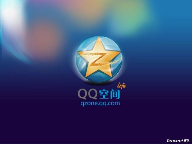 我的生活 我的 尚时 QQ 空间   中国最大的在 尚生活平线时 台