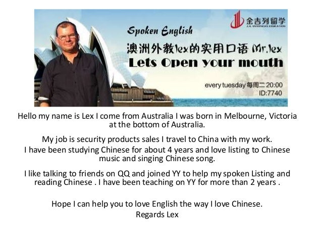 Hello my name is Lex I come from Australia I was born in Melbourne, Victoria at the bottom of Australia.  My job is securi...