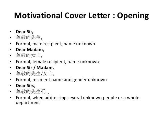 nursing cover letter unknown recipient