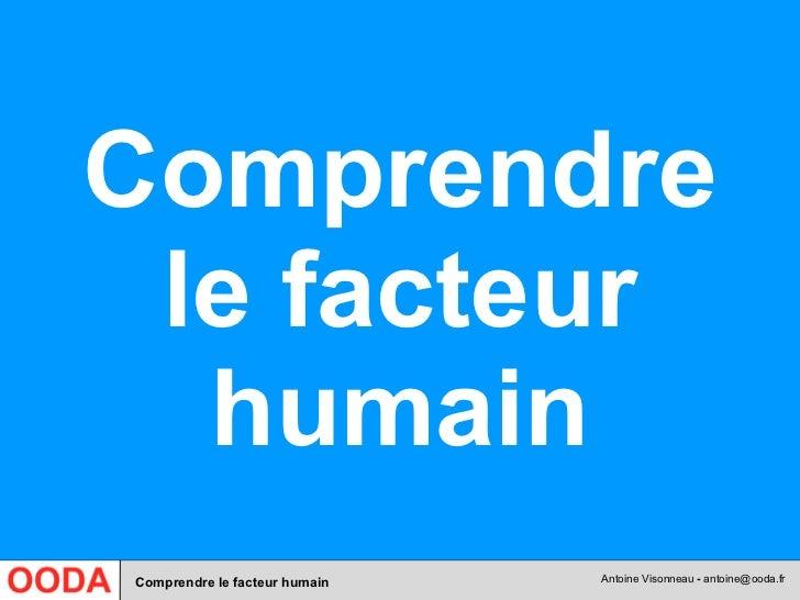 Comprendre le facteur humain