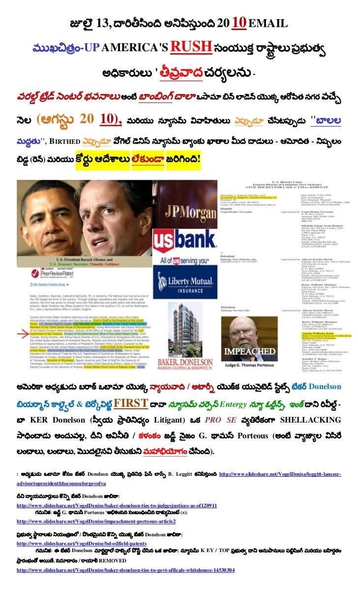 071310   obama email (telugu)