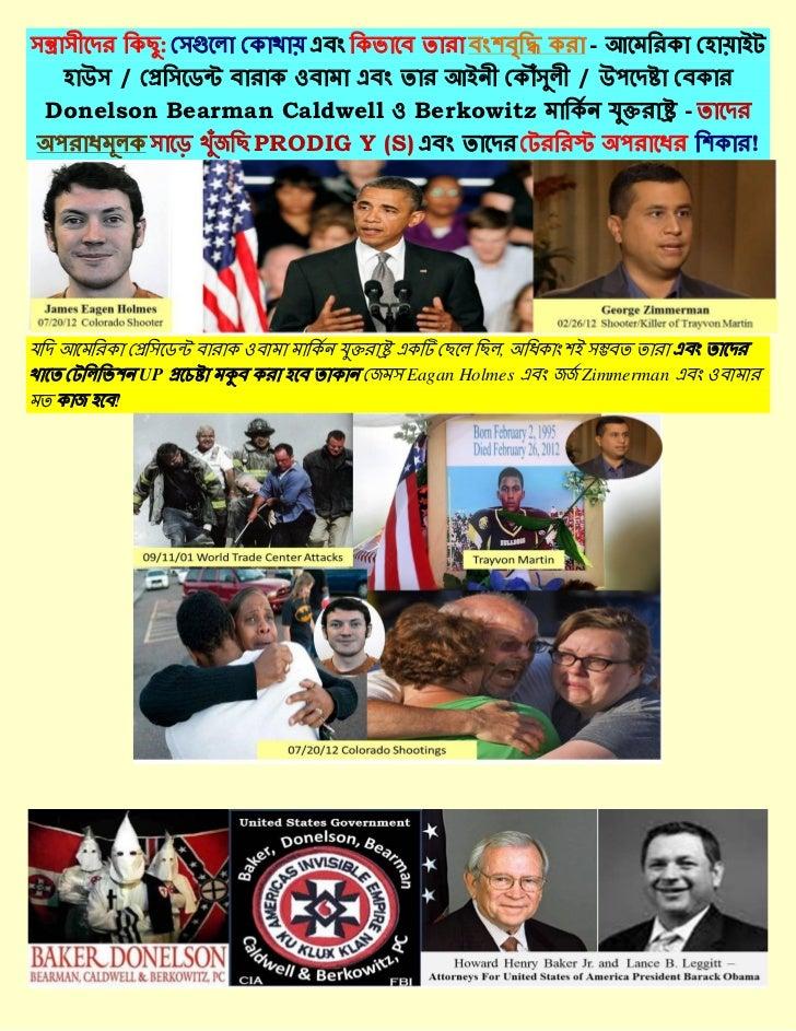 072712 USA Ku Klux Klan Runned Government (BENGALI)