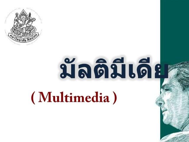 07520839 ( Multimedia )