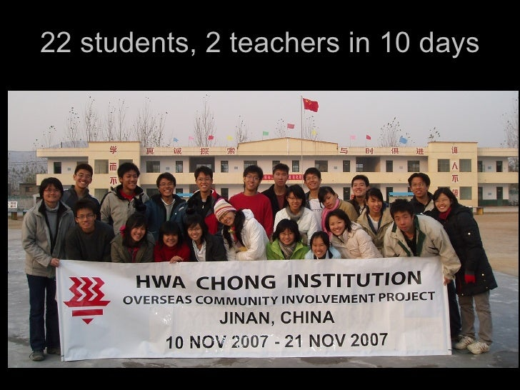 22 students, 2 teachers in 10 days