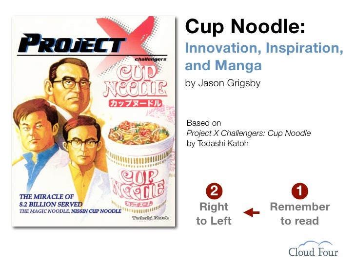 Cup Noodle: Innovation, Inspiration, and Manga by Jason Grigsby   Based on Project X Challengers: Cup Noodle by Todashi Ka...