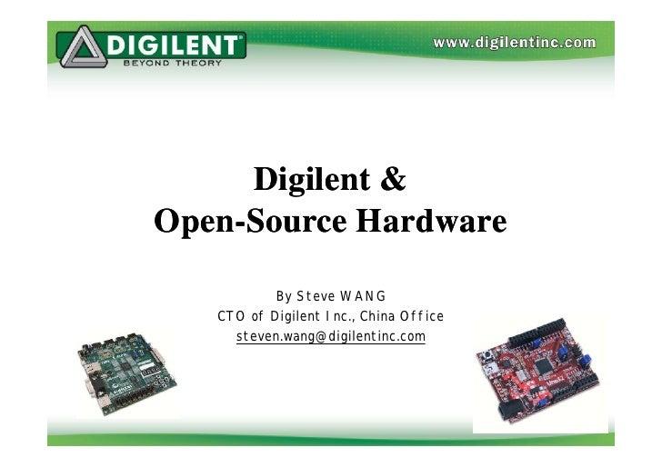 07 开源硬件与digilent  - 王庭晖