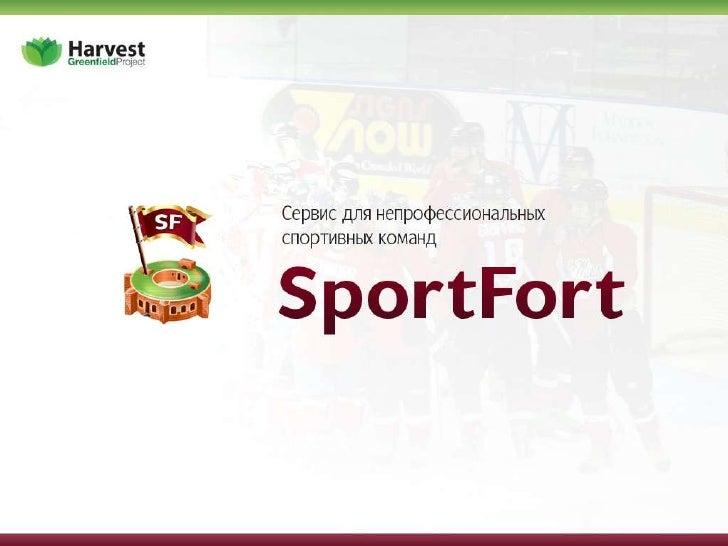 SportFort.ru at Harvest 11/10