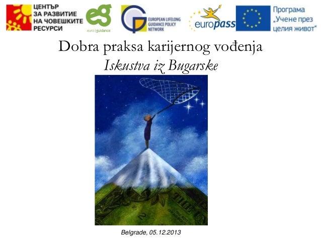 Dobra praksa karijernog vođenja Iskustva iz Bugarske  Belgrade, 05.12.2013