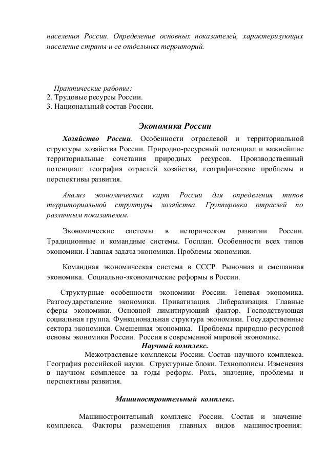 Национальный состав России.