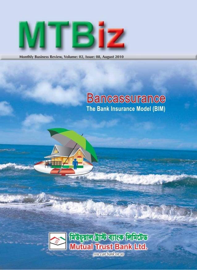 MTBiz August 2010