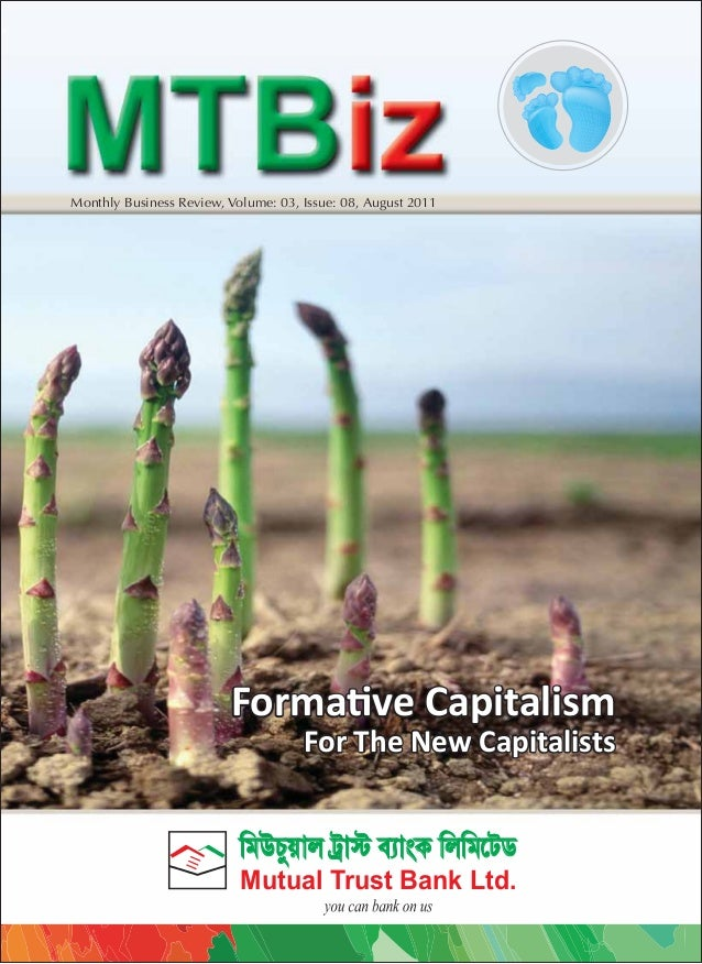 MTBiz August 2011