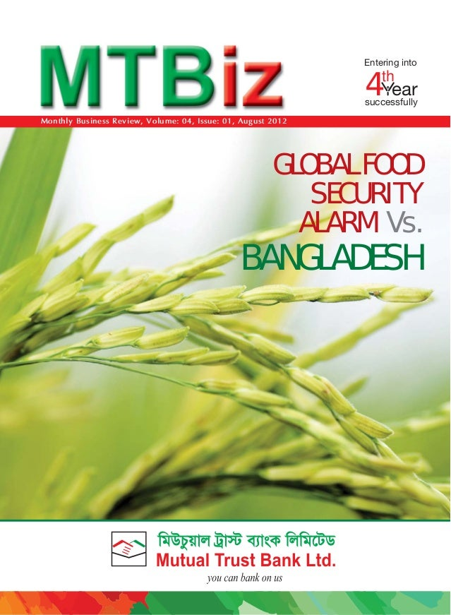 Entering into  4  th  ear  successfully Monthly Business Review, Volume: 04, Issue: 01, August 2012  GLOBAL FOOD SECURITY ...