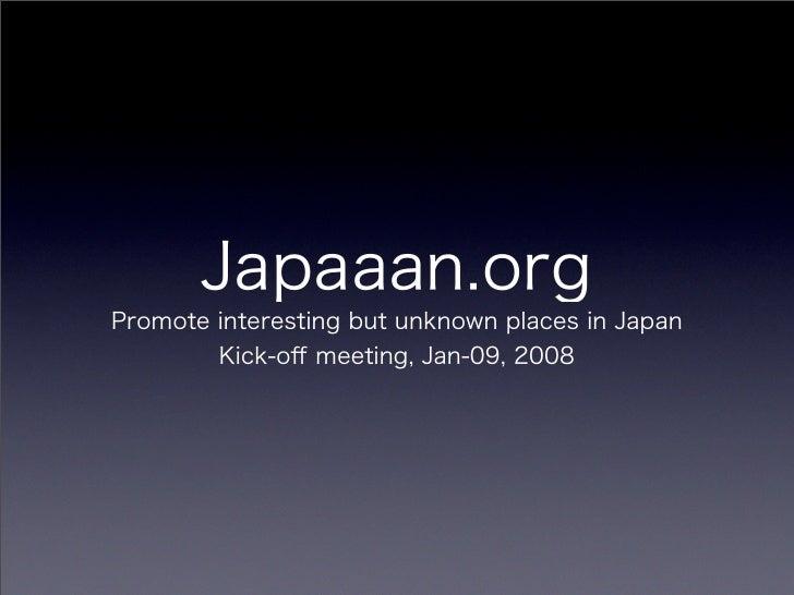 080109 Japaaan Kick Off