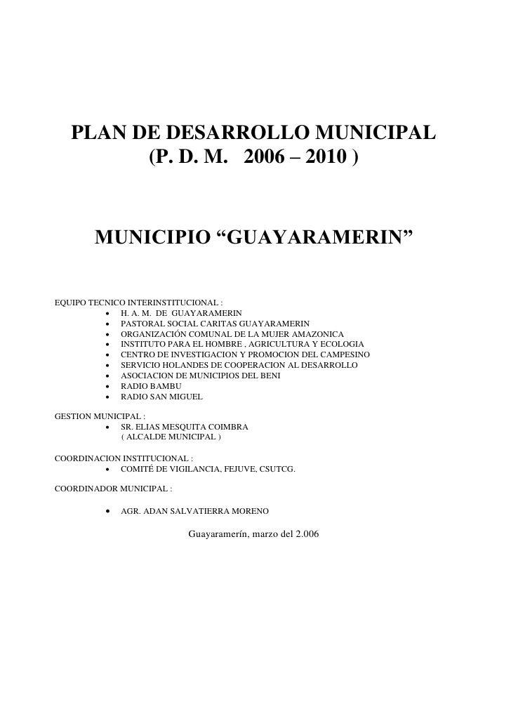 PDM Guayaramerín