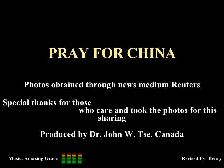 080525 Pray For China