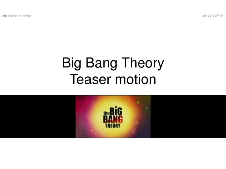 Big Bang TheoryTeaser motion<br />2011 Motion Graphic<br />0812515 권서윤<br />