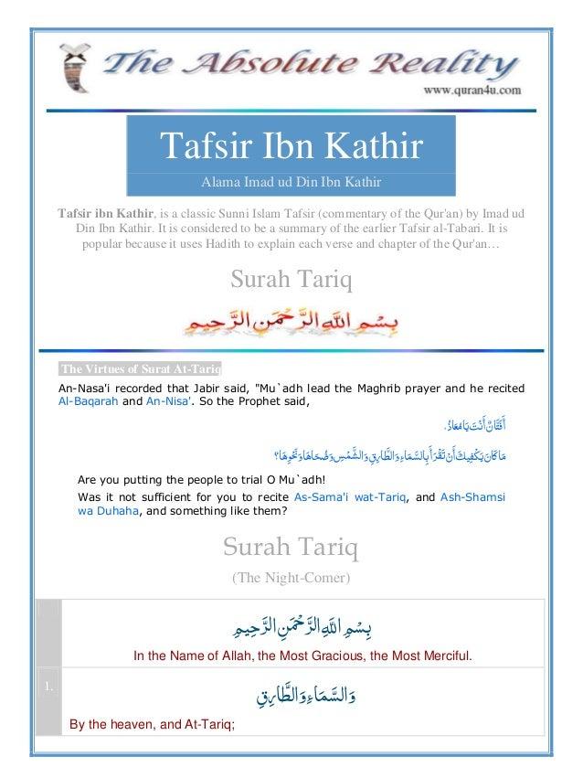 086 tariq