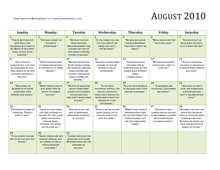 Printable Monthly Calendar - August 2010