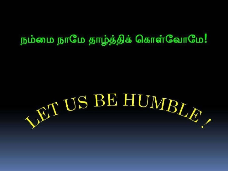 08 let us be humble in tamil