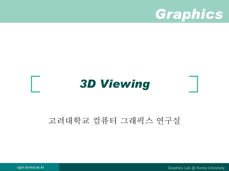 08viewing3d