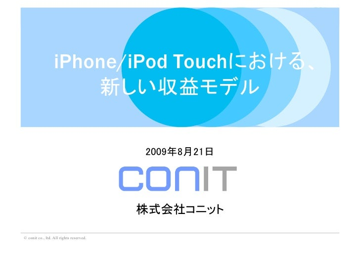 iPhone/iPod Touch                  