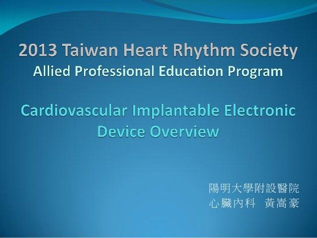 "心臟植入性電子儀器(CIED )之歷史""CIED Overview ""_20130907北區"