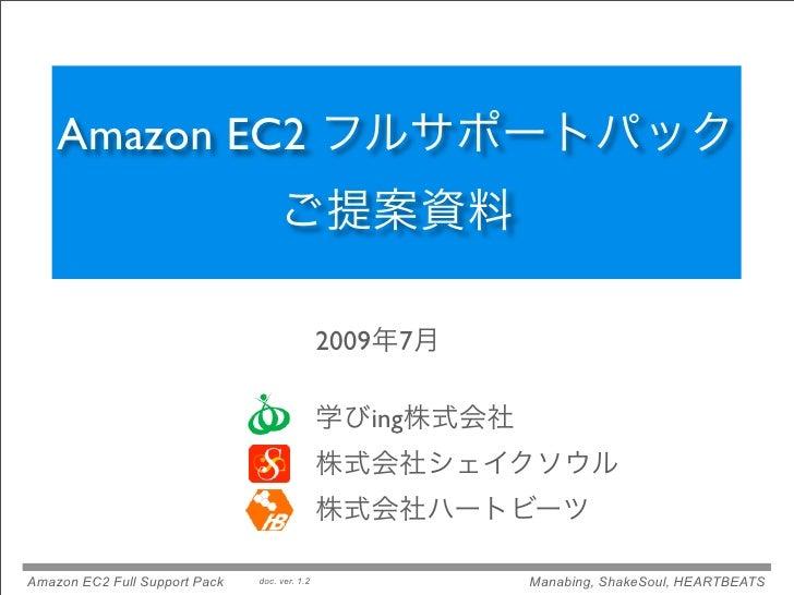 Amazon EC2                                                   2009   7                                                     ...