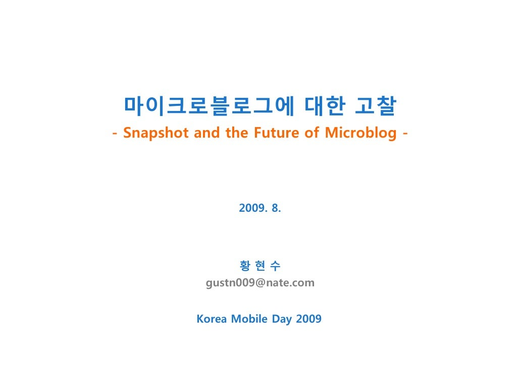 - Snapshot and the Future of Microblog -                       2009. 8.                 gustn009@nate.com              Kor...