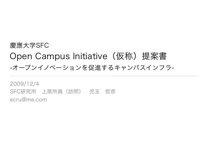 Campus Web Service          API