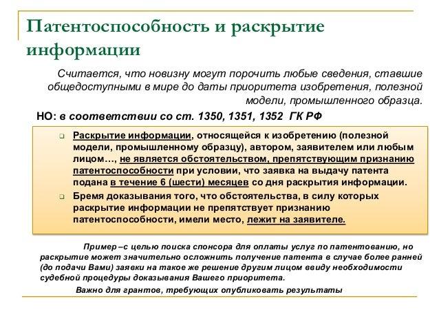 понимал, Статья 574 гражданского кодекса рф сейчас