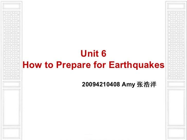 教育见习新视野大学英语三unit 6
