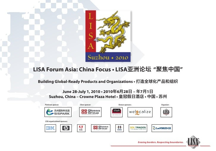 "LISA Forum Asia: China Focus • LISA亚洲论坛 ""聚焦中国""  Building Global-Ready Products and Organizations • 打造全球化产品和组织             ..."