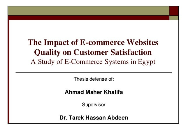 assignment on e commerce essay
