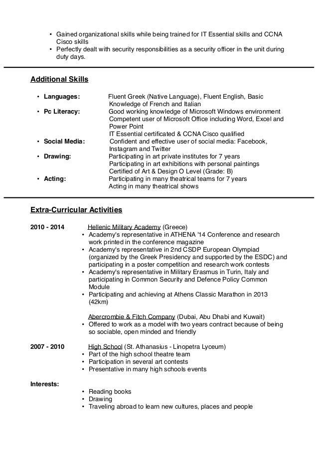 organizational skills cv