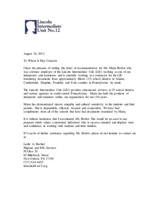 letter of recommendation for scholarship sample template