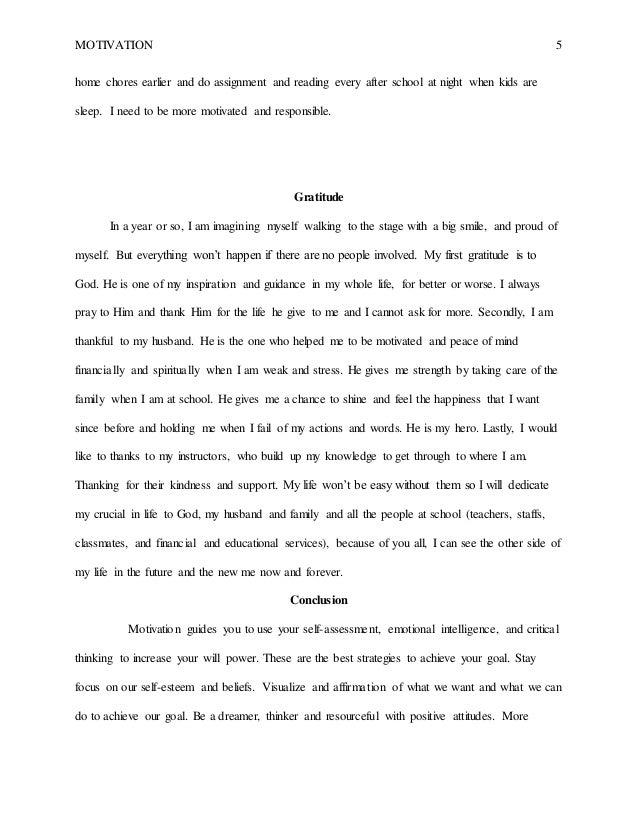 the case against chores essay But jane smile presents a very compelling case against chores and their intended purpose to do or not to do: the question of chores essay examples.
